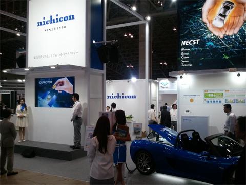 株式 会社 ニチコン